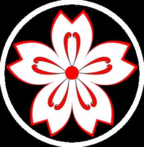 Sakura no Michi logo white